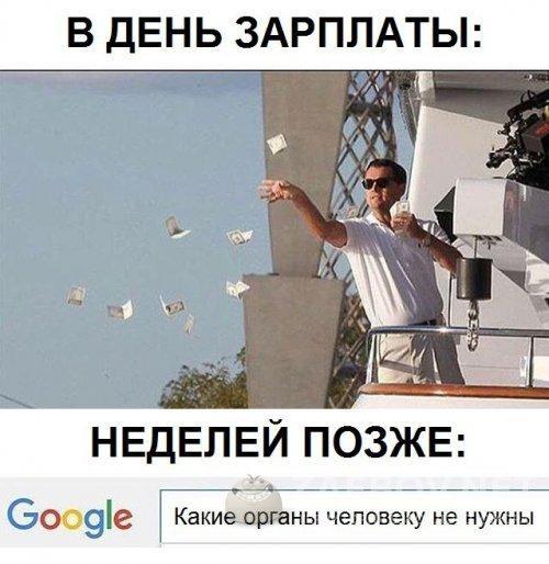 Read more about the article Смешные свежие мемы 01.07.2021