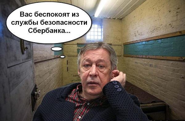 Read more about the article Смешные свежие мемы 08.07.2021