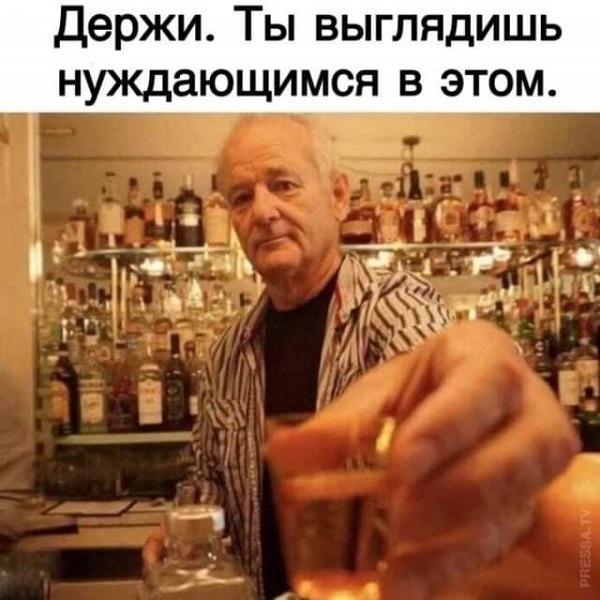Read more about the article Смешные свежие мемы 11.07.2021