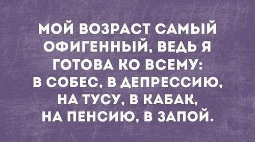 Read more about the article Смешные до слез картинки с шутками