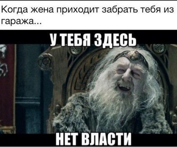 Read more about the article Очень смешные мемы