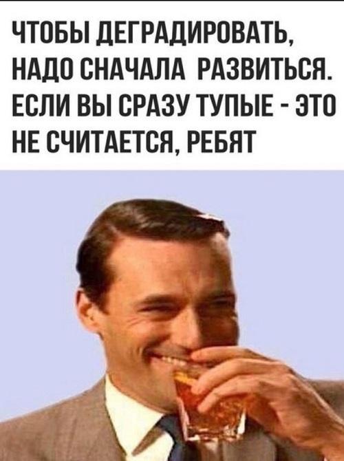 Очень смешные мемы