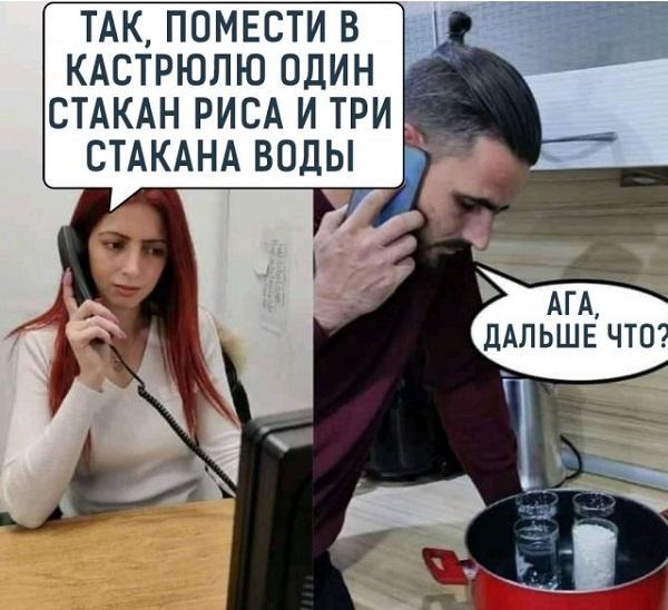 Read more about the article Смешные свежие мемы 13.07.2021