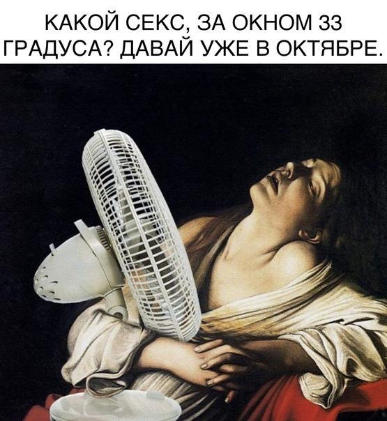 Read more about the article Прикольные до слез мемы