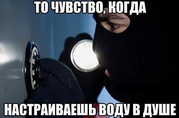 Read more about the article Смешные свежие мемы 15.07.2021