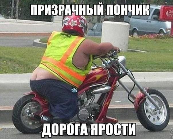 Read more about the article Смешные свежие мемы 16.07.2021