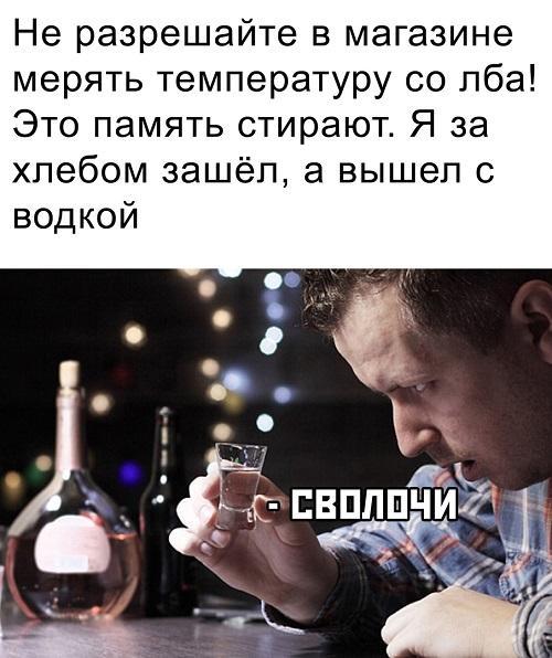 Забавные мемы