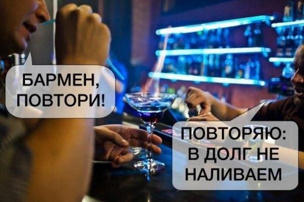 Read more about the article Смешные свежие мемы 19.07.2021