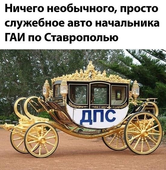 Read more about the article Убойные мемы