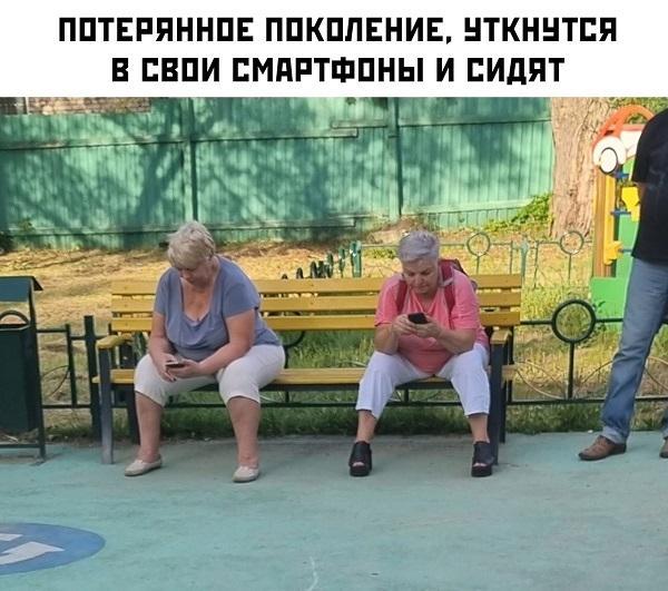 Read more about the article Смешные свежие мемы 24.07.2021
