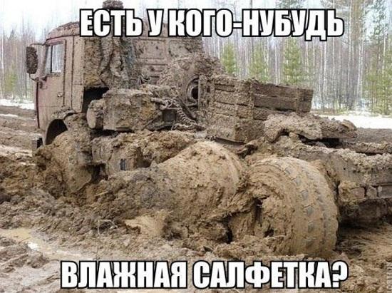 Read more about the article Смешные свежие мемы 25.07.2021