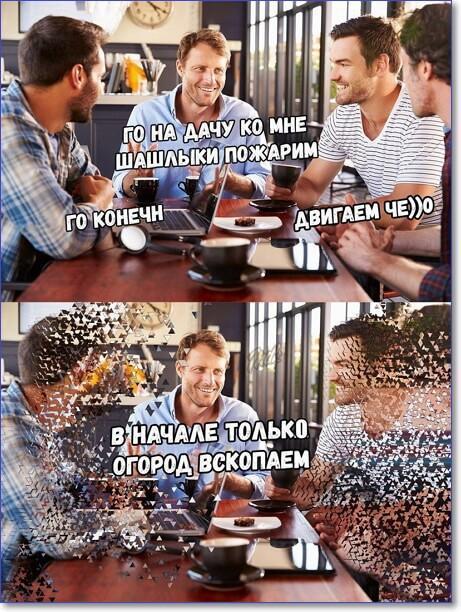 Смешные свежие мемы субботы
