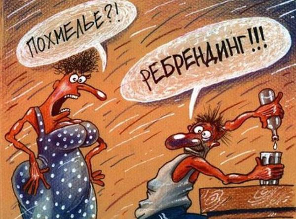Read more about the article Новые смешные до слез анекдоты в картинках