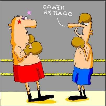 Анекдоты - картинки про спорт