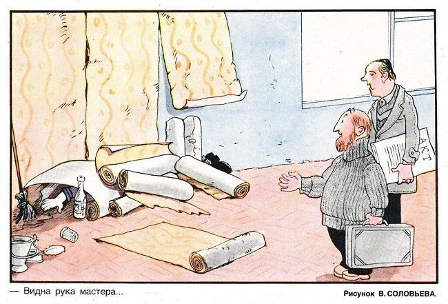 Картинки с ржачными анекдотами