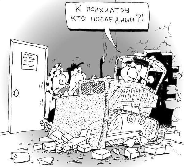 Read more about the article Анекдоты в рисунках