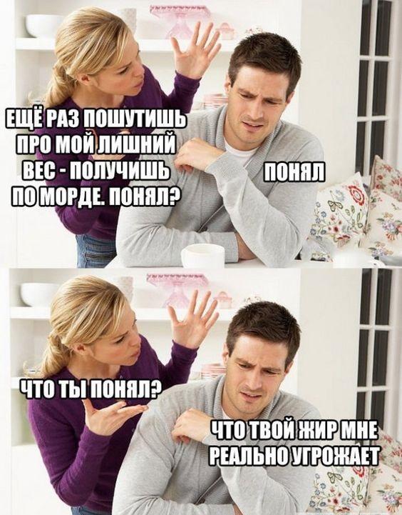 Мемы девушка