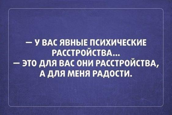 Read more about the article Картинки со смешными до слез шутками