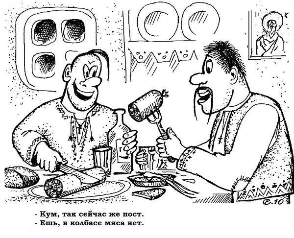 Анекдоты - картинки про кума