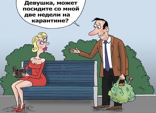 Read more about the article Анекдоты про блондинок и мужиков