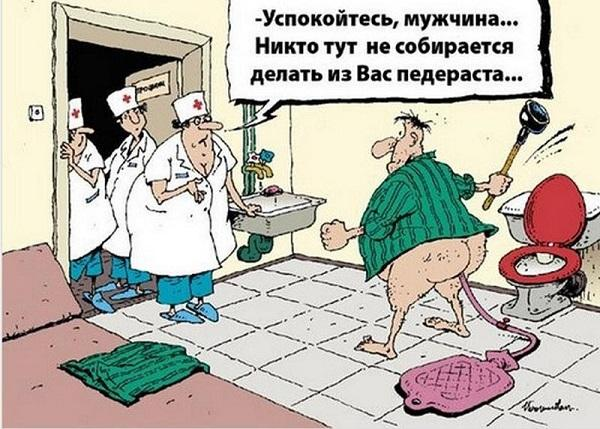 Read more about the article Анекдоты про мужика в больнице