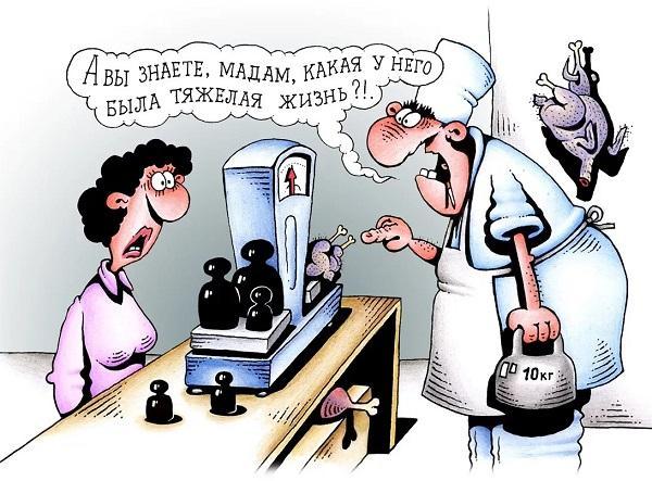 Read more about the article Прикольно: читать смешные анекдоты