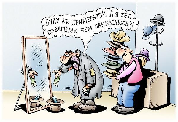 Read more about the article Прикольно: читать свежие ржачные анекдоты