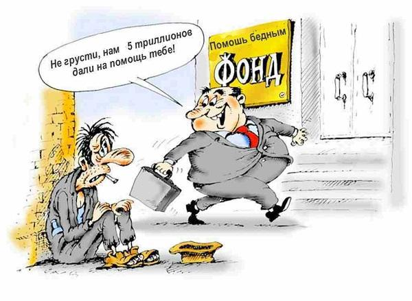 Read more about the article Прикольно: читать свежие смешные до слез анекдоты