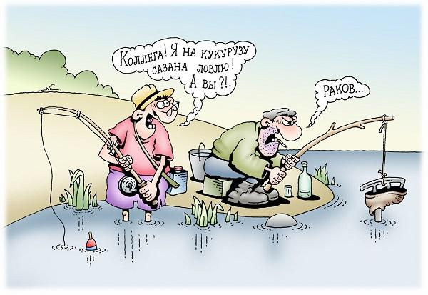 Read more about the article Прикольно – свежие очень смешные анекдоты