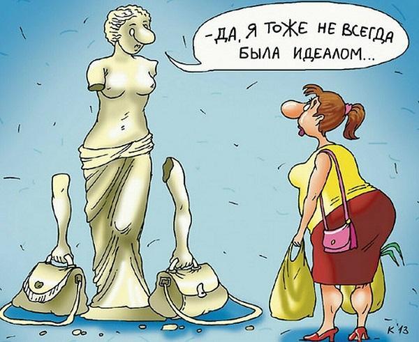 Read more about the article Прикольно: улетные анекдоты