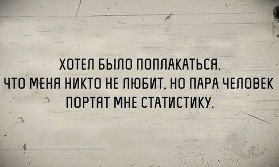 Read more about the article Прикольные до слез шутки обо всем