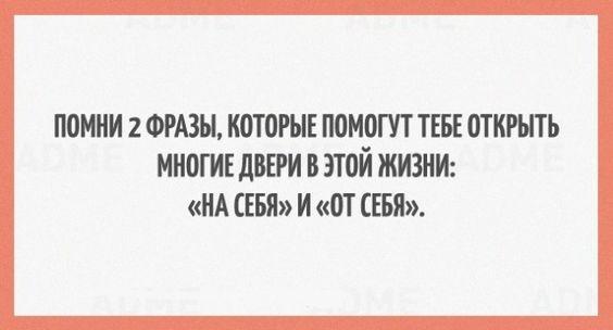 Read more about the article Самые смешные новые шутки