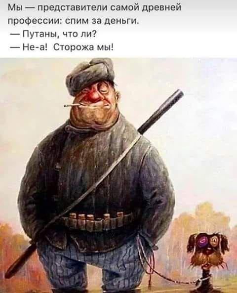 смешное про мужчин