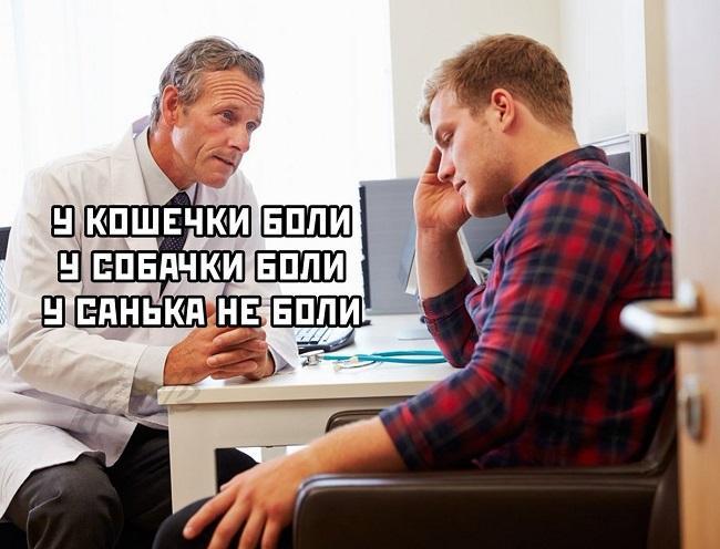Read more about the article Смешное про парней