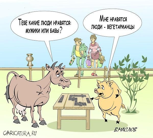 Смешное про животных