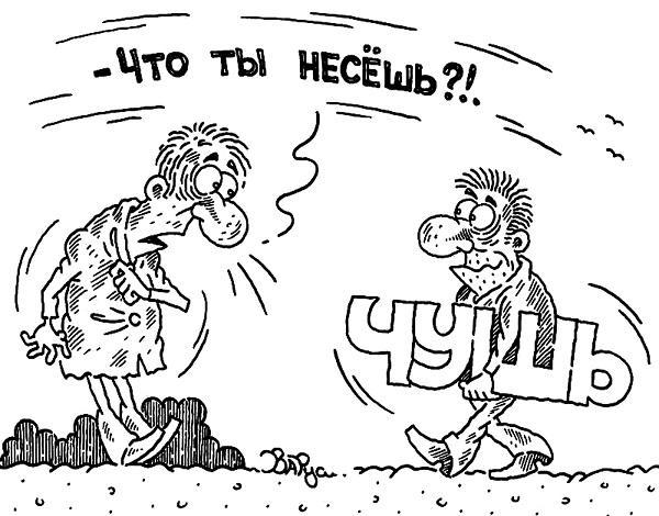 Read more about the article Смешные анекдоты про все