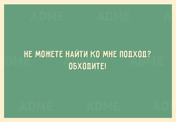Read more about the article Смешные до слез новые шутки