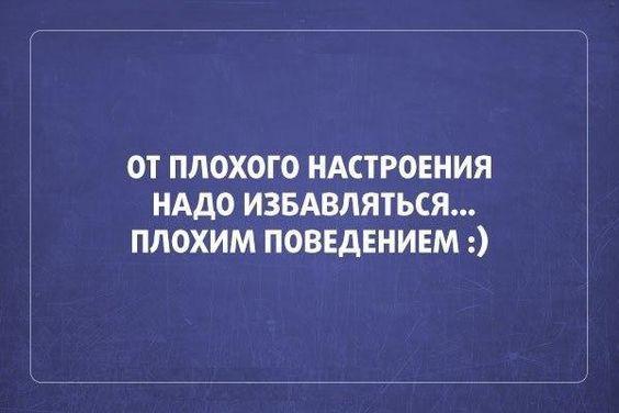 Read more about the article Смешные до слез шутки обо всем