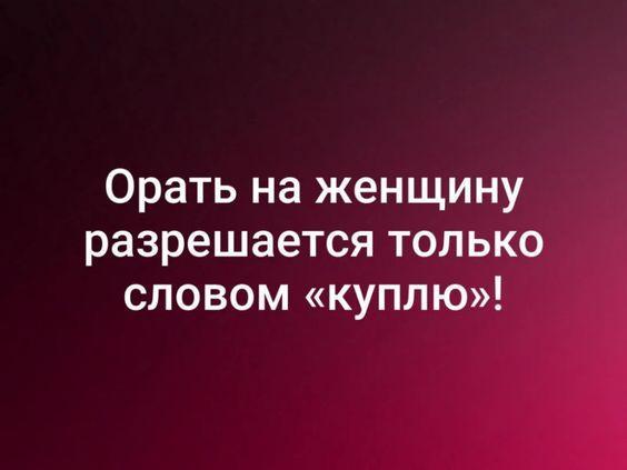 Read more about the article Смешные шутки обо всем