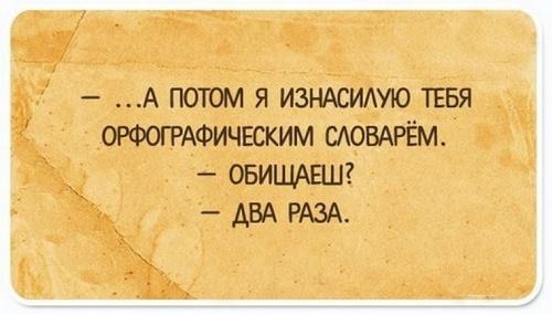 Read more about the article Смешные свежие шутки 02.07.2021