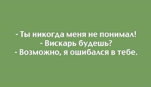 Read more about the article Смешные свежие шутки 03.07.2021