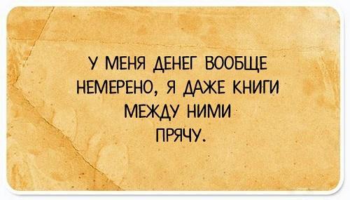 Read more about the article Смешные свежие шутки 04.07.2021