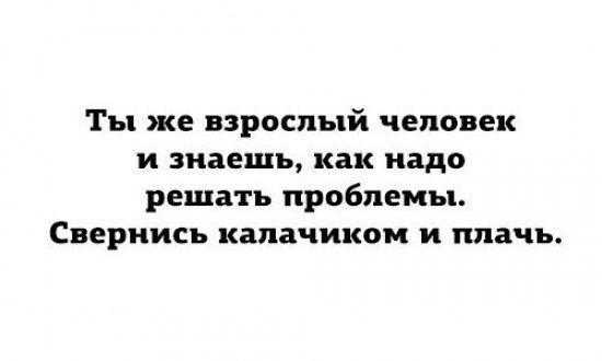 Read more about the article Смешные свежие шутки 07.07.2021