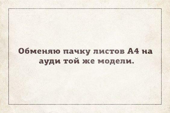 Read more about the article Смешные свежие шутки 08.07.2021