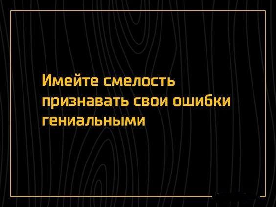 Read more about the article Смешные свежие шутки 09.07.2021