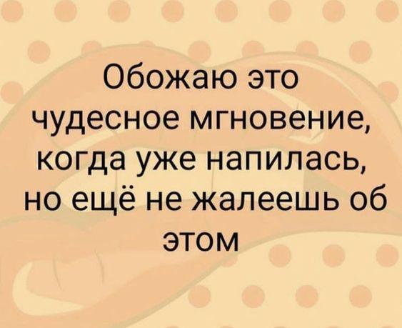 Read more about the article Смешные свежие шутки 10.07.2021