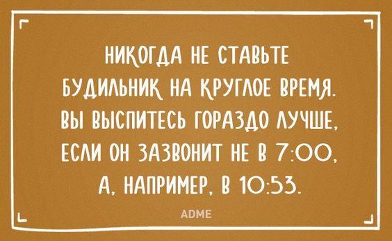Read more about the article Смешные свежие шутки 11.07.2021