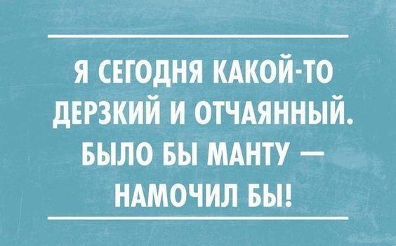 Read more about the article Смешные свежие шутки 12.07.2021