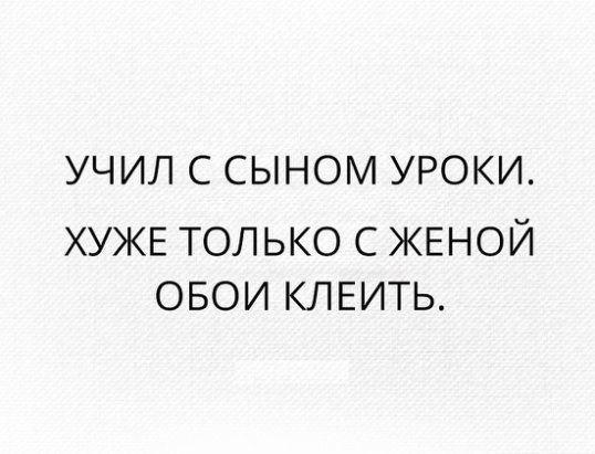 Read more about the article Смешные свежие шутки 13.07.2021