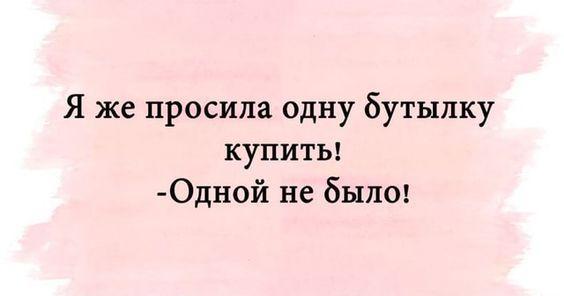 Read more about the article Смешные свежие шутки 14.07.2021